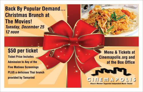 2018 Christmas Day Benefit Brunch at the Movies – SOLD OUT!
