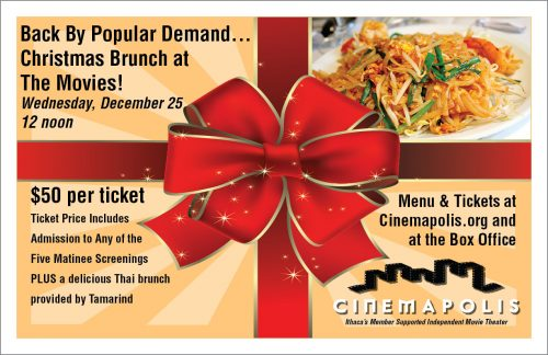 2019 Christmas Day Benefit Brunch at the Movies
