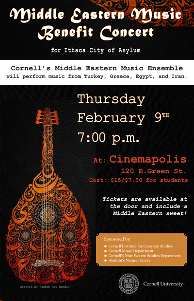 Middle Eastern Music Benefit Concert for ICOA