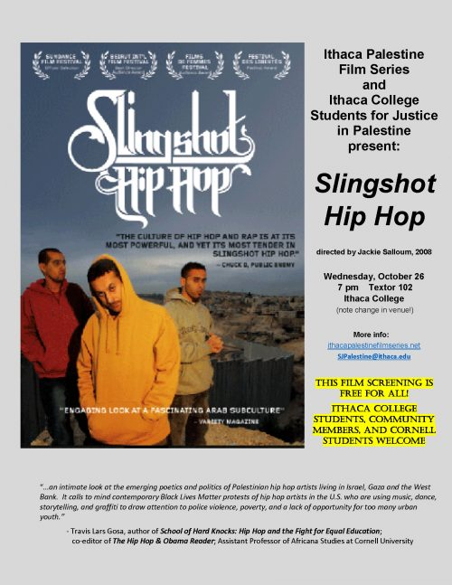 Slingshot Hip Hop Screening Moved to I.C.