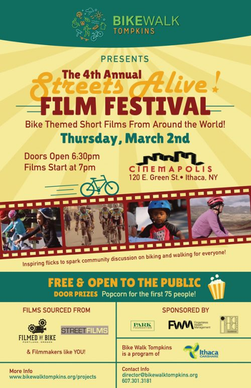 4th Annual Streets Alive! Film Festival