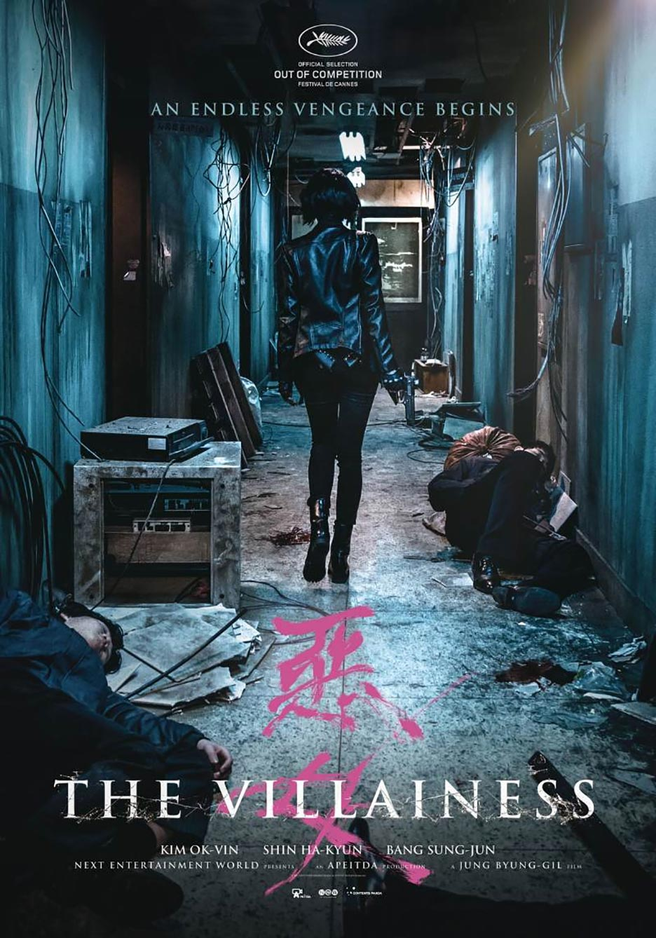 [FFF] The Villainess